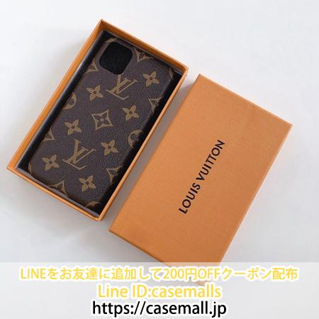 Louis Vuitton 定番 iPhone11proケース