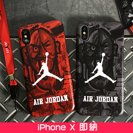 AIR JORDAN iphoneX ケース ペア用