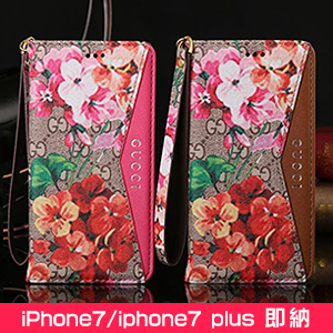 iPhone7PLUSカバー GUCCI 花柄