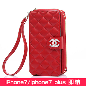 CHANEL iPhone7PLUSケース 財布型