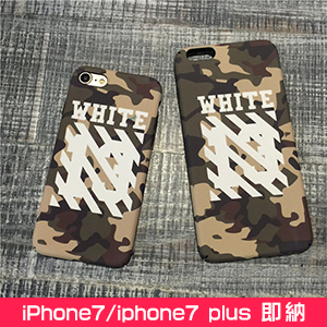 off-white iphoneケース 7