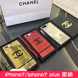 CHANEL iphone7PLUS カバー お洒落