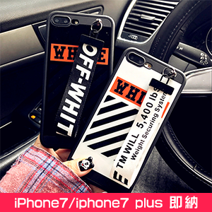 Off-White iphone8ケース ペア