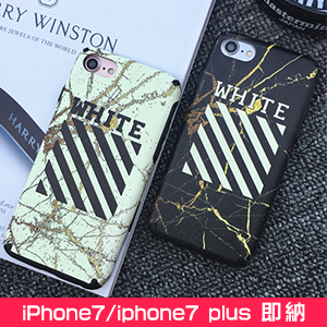 OFF WHITE iphone8ケース ペア