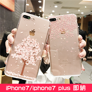 DIY iphone8 ケース クリア ソフト