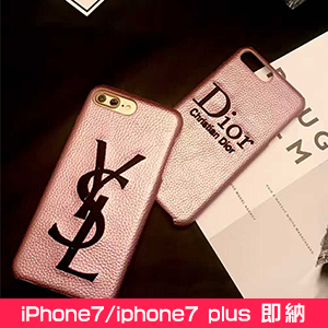 YSL iphone8ケース ピンク