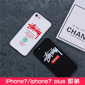 STUSSYxSUPREME iphone8ケース
