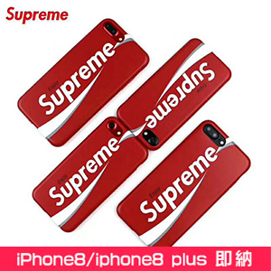 Supreme iPhone8 ケース 赤