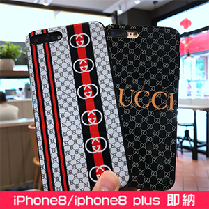 GUCCI iphone8/iphone8plus ケース 新作