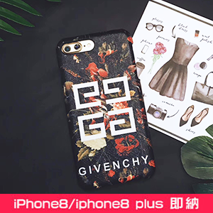 GIVENCHY iphone8ケース 花柄