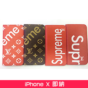 SUPREMExLOUIS VUITTON iphone8ケース 手帳型