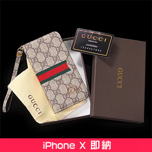 GUCCI iphone8ケース 手帳型 粘着剤取り付け