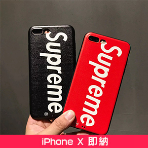 SUPREME iphone8ケース ペア